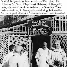 swami sivananda65